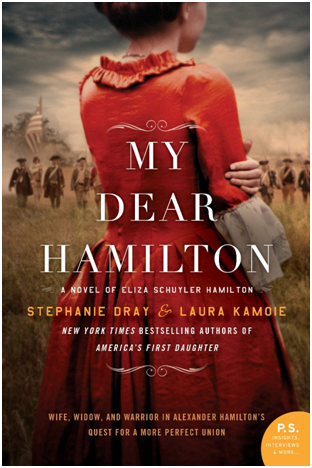 My Dear Hamilton cover reveal